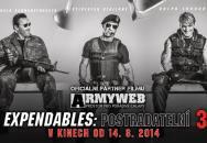 ARMYWEB.cz se stal mediálním partnerem filmu EXPENDABLES 3