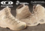 Vojenské boty LOWA vs. Salomon Forces? Jen na jednom místě zjistíte pravdu....