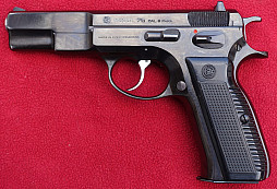 Pistole ČZ 75 - Zašlapané projekty