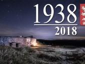 Naše pohraniční opevnění opět ožije - připomínka 80. výročí mobilizace