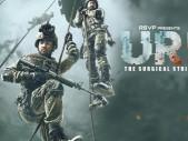 Indové připravují vojenský film, který vypadá, že bude stát opravdu za to