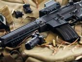 Arad – nová izraelská útočná puška