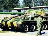 Čínský stíhač tanků PTZ-89