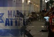 Teroristé zaútočili na tržnici v izraelském Tel Avivu - 4 mrtví, 6 zraněných