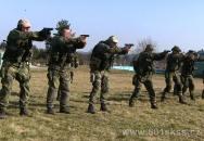 601. Skupina speciálních sil - Tradice a výcvik