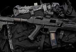 Americká armáda vybírá nové samopaly, do výběru se dostal i Škorpion
