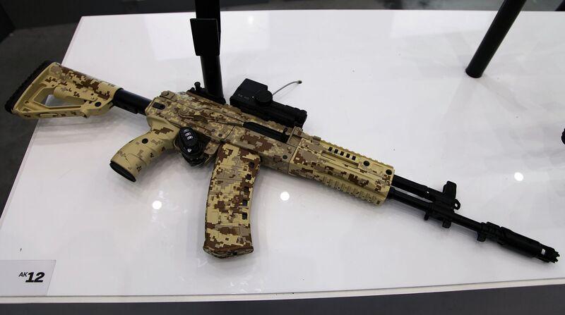 AK-12.6P70.ARMY-2016.1.wiki.V.Kuzmin.CC BY-SA