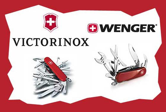 Foto  Victorinox a Wenger mají mnohem víc společného nežli jen výrobu  multifunkčních nožů e7fcb987c86